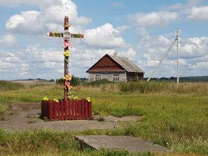Rural Belarus