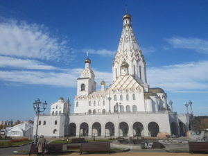 New church in Minsk, Belarus